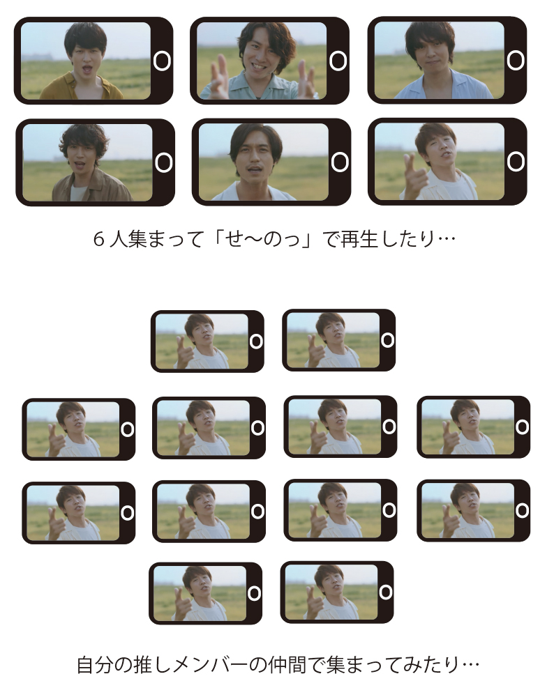 app_movie_screen_sample